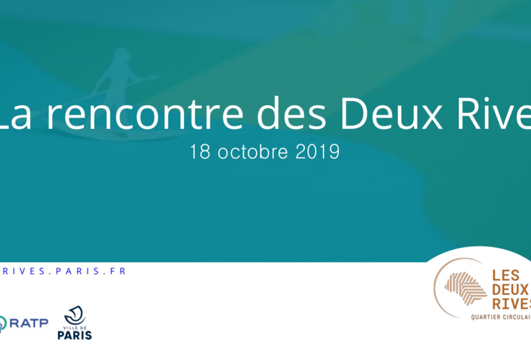 Illustration pour l'actualité Retrouvez le diaporama de la rencontre des Deux Rives du 18 octobre 2019