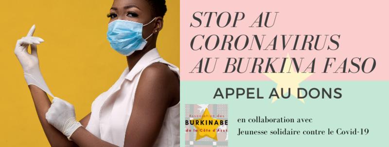 Illustration pour l'actualité Appel au dons : STOP au COVID-19 au Burkina Faso