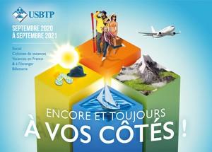 Logo de l'association USBTP - UNION SOCIALE DES PROFESSIONNELS DU BATIMENT ET DES TRAVAUX PUBLICS