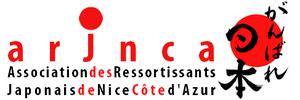 Logo de l'association ARJNCA - ASSOCIATION DES RESSORTISSANTS JAPONAIS DE NICE COTE D'AZUR