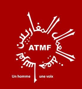 Logo de l'association Association des Travailleurs Maghrébins de France - ATMF