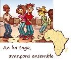 Logo de l'association An ka taga
