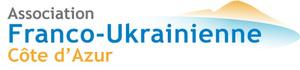 Logo de l'association ASSOCIATION FRANCO-UKRAINIENNE COTE D'AZUR