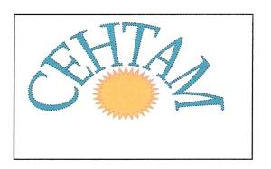 Logo de l'association CENTRE D'ETUDE ET D'HISTOIRE DU TOURISME DE LA COTE D'AZUR ET DE LA MEDITERRANEE