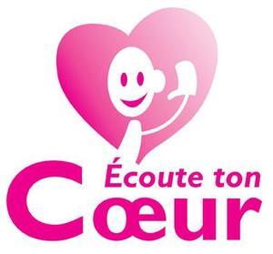 Logo de l'association Ecoute Ton Coeur