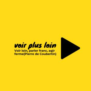 Logo de l'association VOIR PLUS LOIN