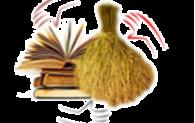 Logo de l'association AJAMAT UNE SYNERGIE DIOLA AU SERVICE DU DEVELOPPEMENT HUMAIN
