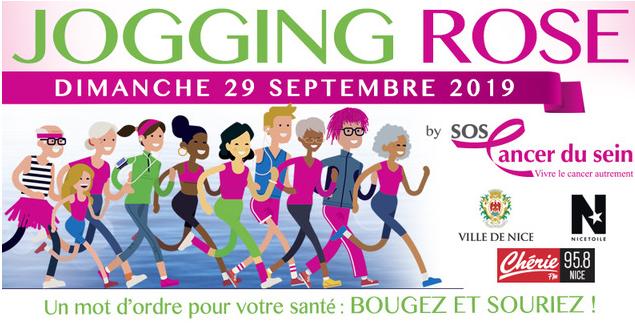 Illustration pour l'événement Jogging Rose 2019, le 29 Septembre 2019